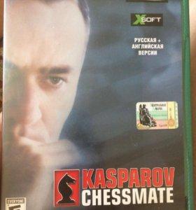 Диск шахматы Kasparov