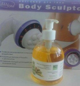 Набор Массажер для тела+имбирное масло