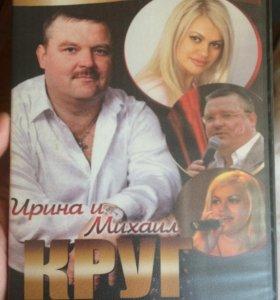 Музыкальные диски CD, DVD