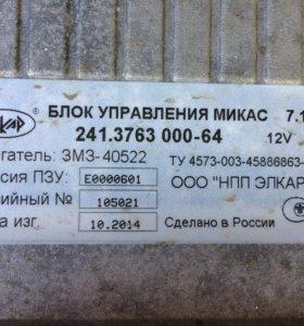 Микас 7.1 инжектор