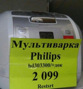 Мультиварка Филипс