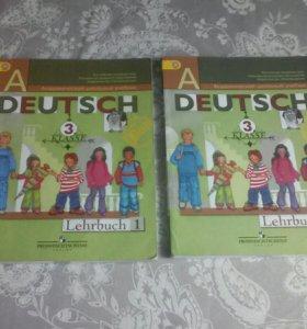 Учебники по немецкому языку за 3 класс