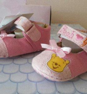 Маленькие туфельки новые