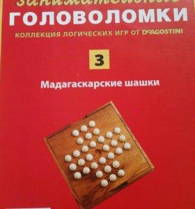 Журнал и головоломка Мадагаскарские шашки