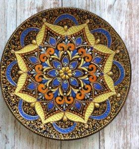 Тарелка декоративная. Мандала.