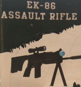 Джойстик для Ps3 ek-86 assault rifle
