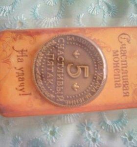 Монета сувенир 5