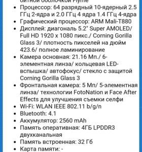 телефон мейзу про6