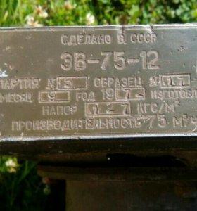 Электровентилятор ЭВ-75-12