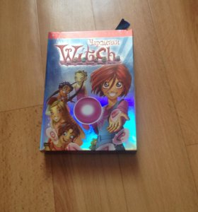 мультфильм Witch , диски