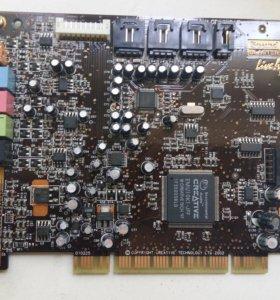 Звуковая карта Creative Sound Blaster Live! 5.1 SB0220