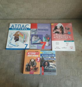 Учебники и рабочие тетради 7 класс