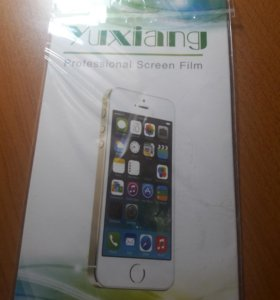 Плёнки на iPhone 5s,4,4s