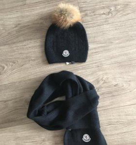 Комплект Монклер шапка и шарф