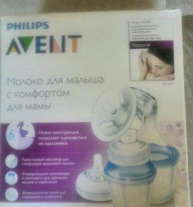 Молокоотсос Avent .
