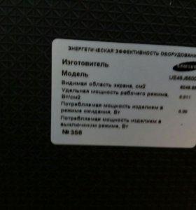 Смарт тв Samsung UE48J5500AU