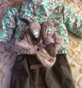 Костюм зимний(86р) + подарок (шапка с рукавицами)