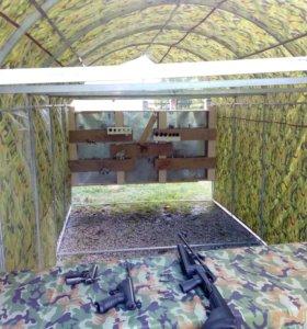 Палатка для уличного Тира