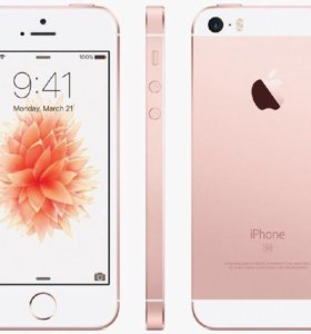 Apple iPhone SE rose gold 16 GB