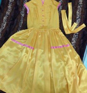 Платье-костюм , стиляги