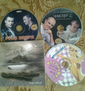 МP3 диски