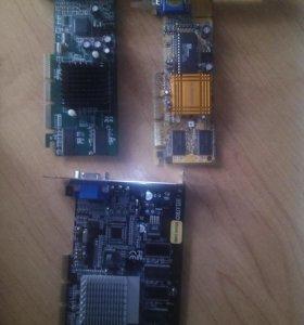 3 видеокарты AGP