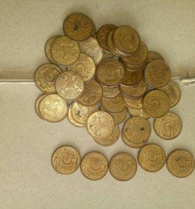 Монеты 5рублей 1992г