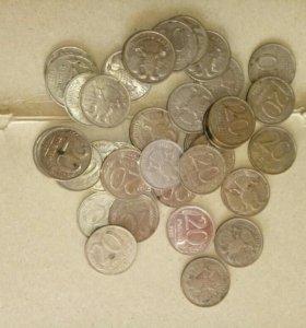 Монеты 20рублей 1992г