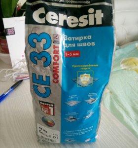 Затирка для швов Ceresit 2kg белая