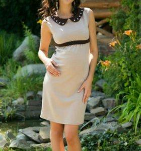 Платье для беременных с биркой Новое