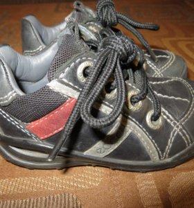 Демисезонные ботинки ЕССО