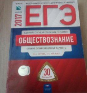 Справочники, варианты,словарь