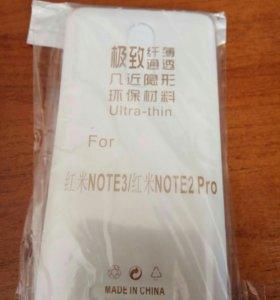 Бампер Redmi Note3