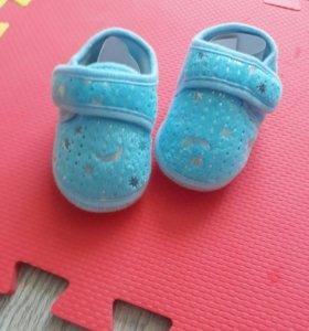 Мягкие ботиночки