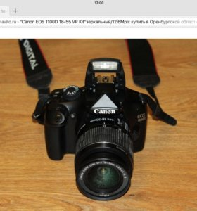 """Canon EOS 1100D 18-55 VR Kit""зеркальный/12.6Mpix"