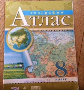 Атлас 8 класса по географии