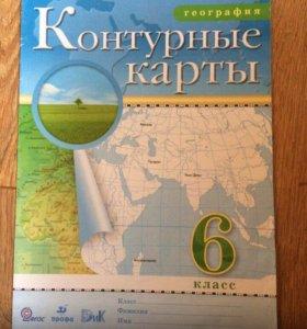 Контурная карта 6 класса по географии