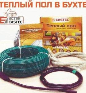 Комплект кабельного теплого пола в бухте EASTEC EC