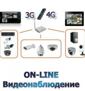 Видео наблюдение, системы безопасности (удалённый доступ).