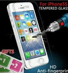 Защитные стекла на iPhone 4 5 6 7