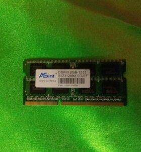 Оперативная память на 2 гб ddr3