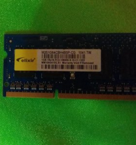 Оперативная память на 1 гб ddr3 для ноутбука