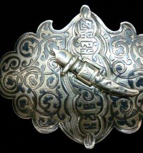 Пряжка серебряная