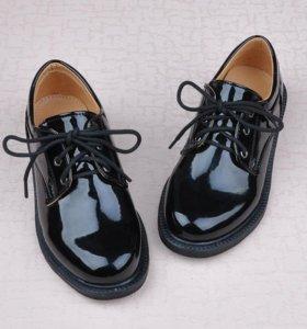 Военные туфли