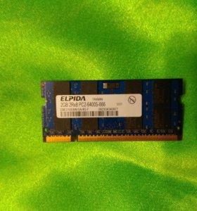 Оперативная память на 2 гб ddr2 для ноутбука