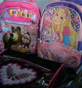 Школьные сумки. Новые.