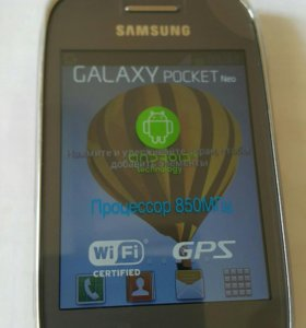 Смартфон Samsung Galaxy Pocket Neo GT-S5310