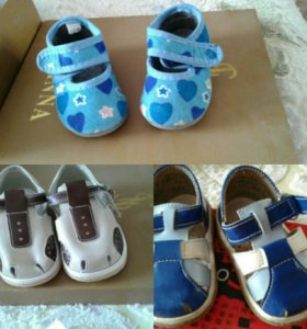 Обувь детская 10-12 см