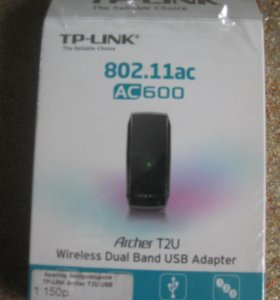 адаптер беспроводной TP-LINK новый