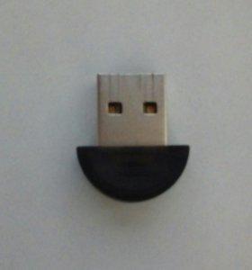 Беспроводной Bluetooth адаптер